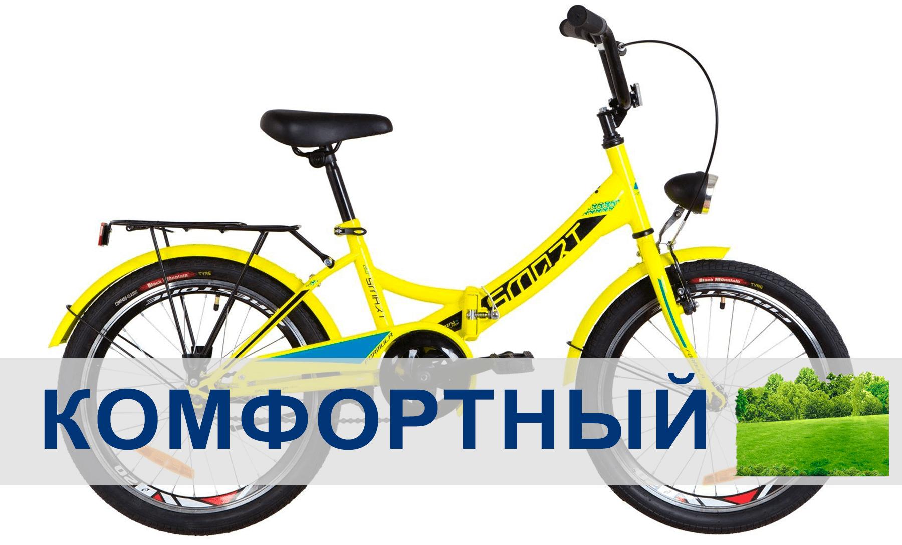 комфортный велосипед фото